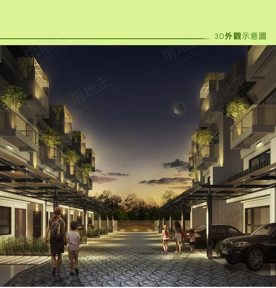 新竹新建案