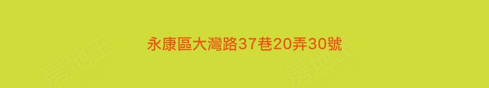 富居NO.5