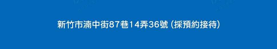 百川沐NO.3