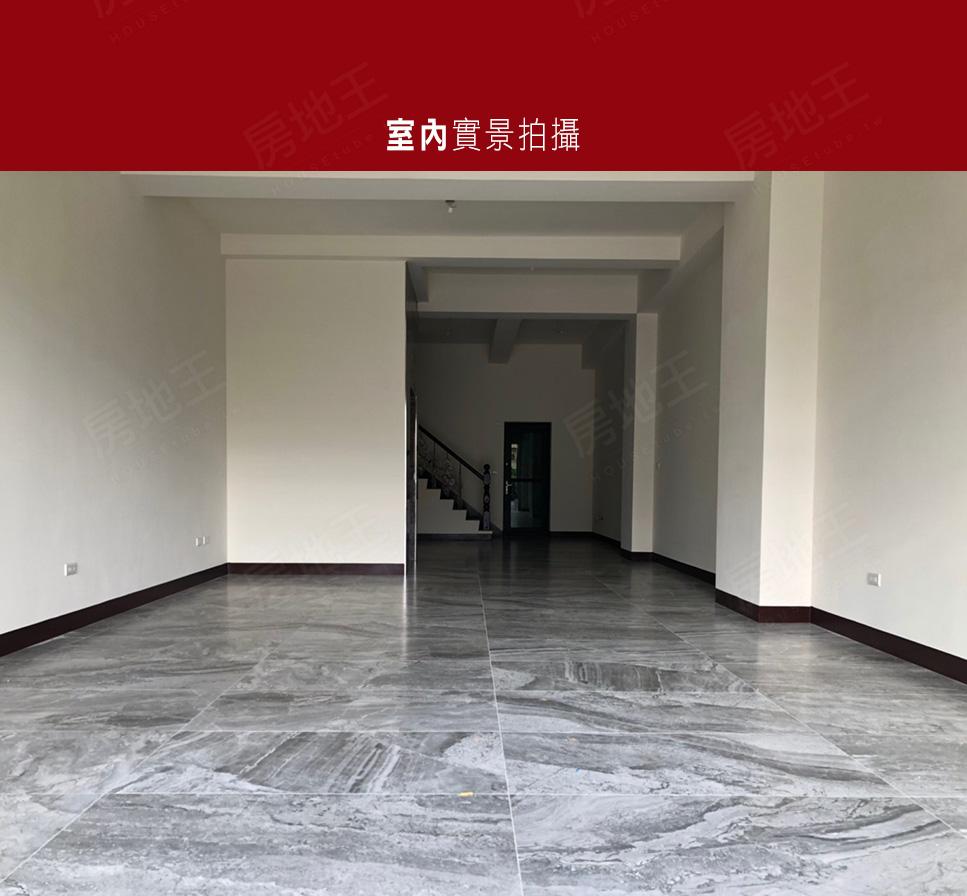 雲嘉新成屋