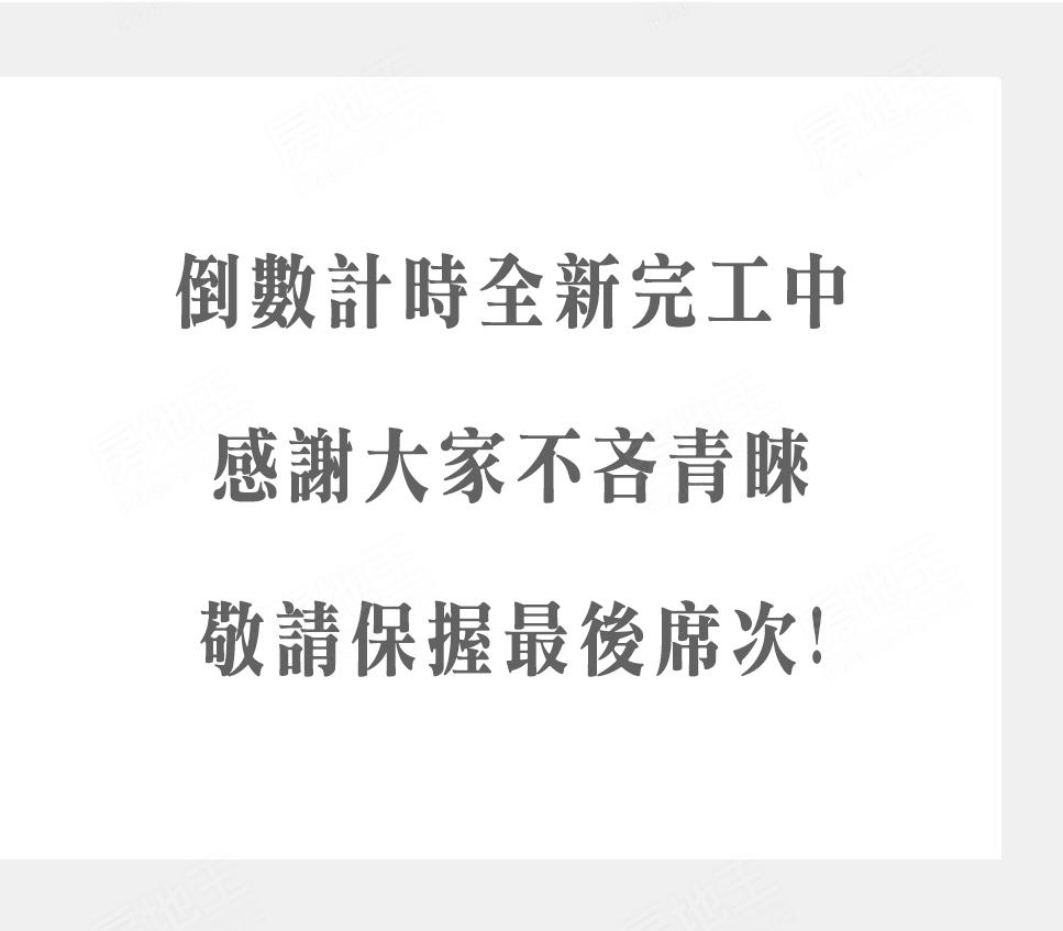 台南新建案查詢