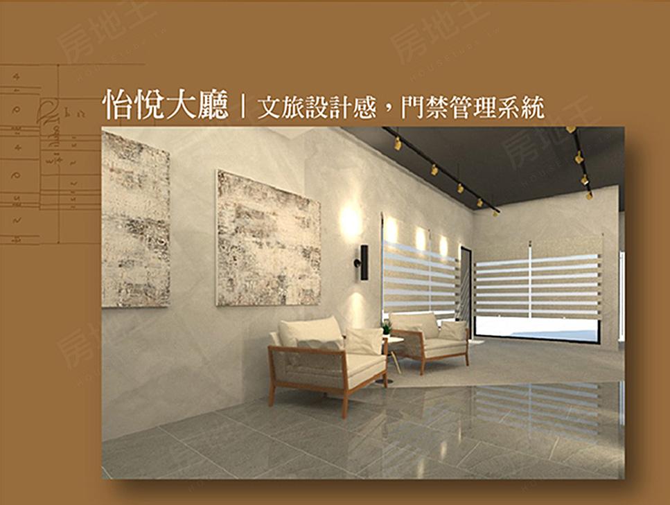 泰瑞風華-精品公寓區
