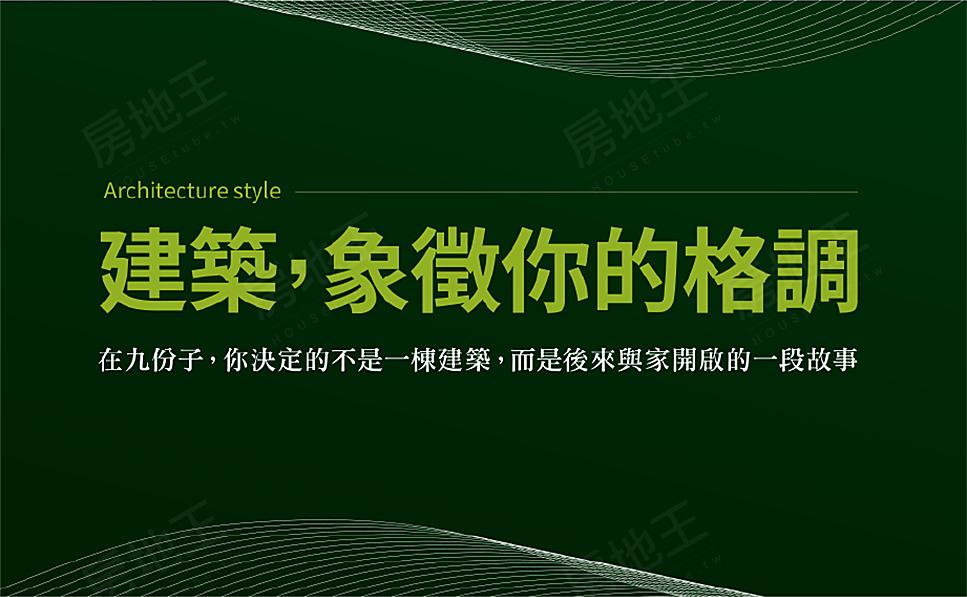 台南新成屋網站