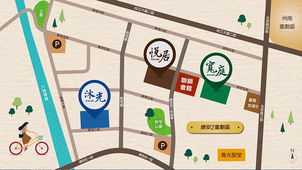 歐香公園NO.25-悅居