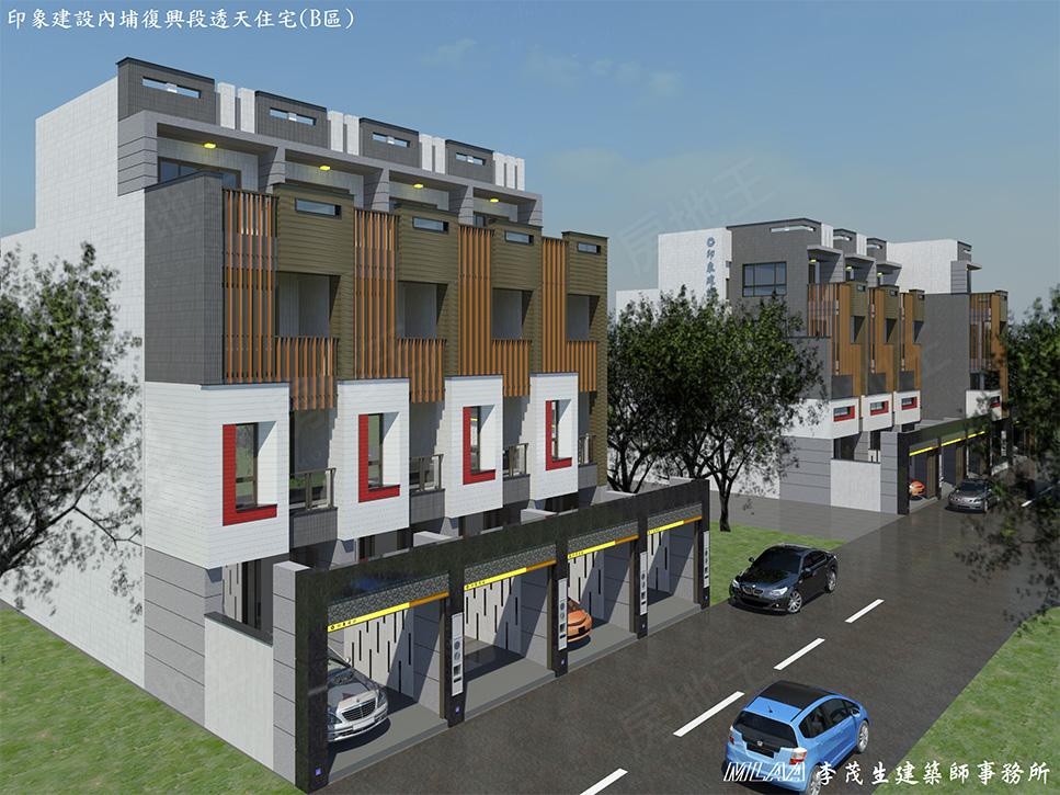 雲嘉新成屋網站