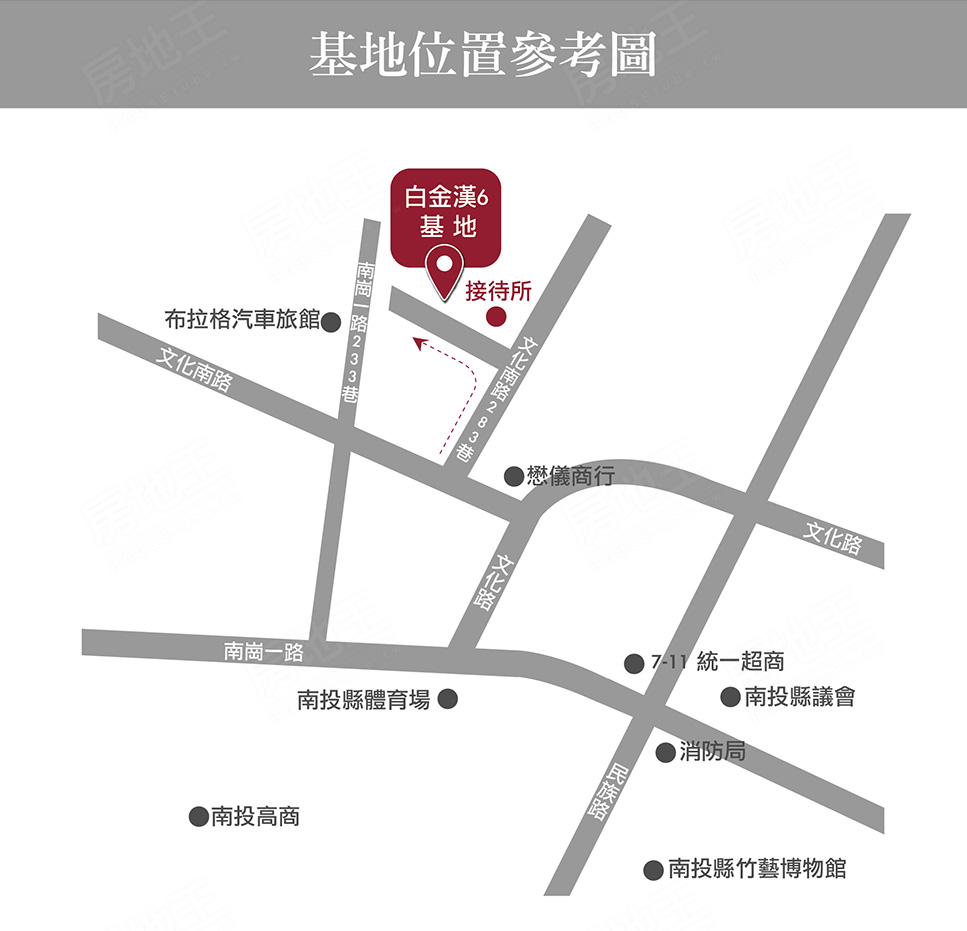 白金漢特區No.6