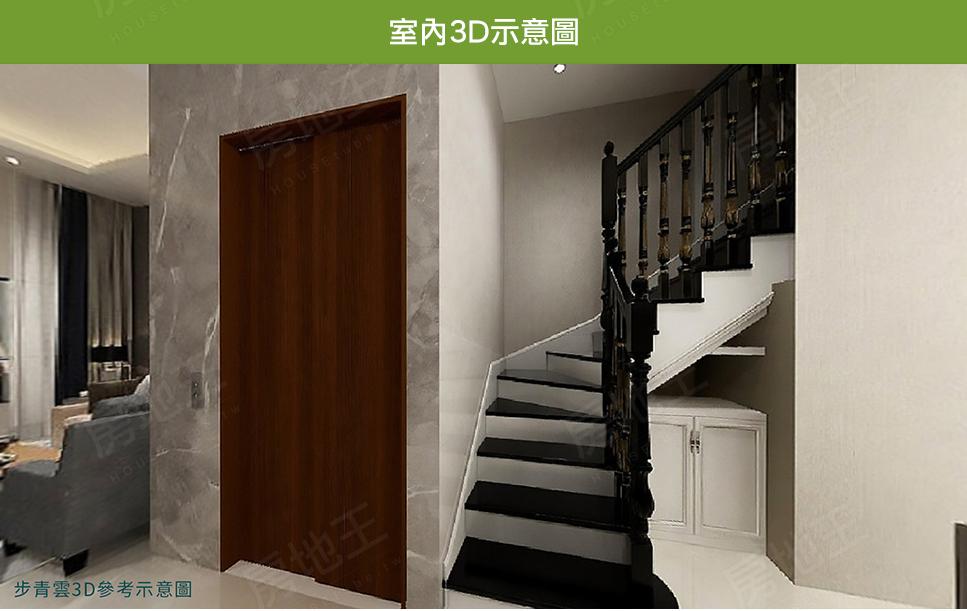 綠光計畫NO.5 步青雲