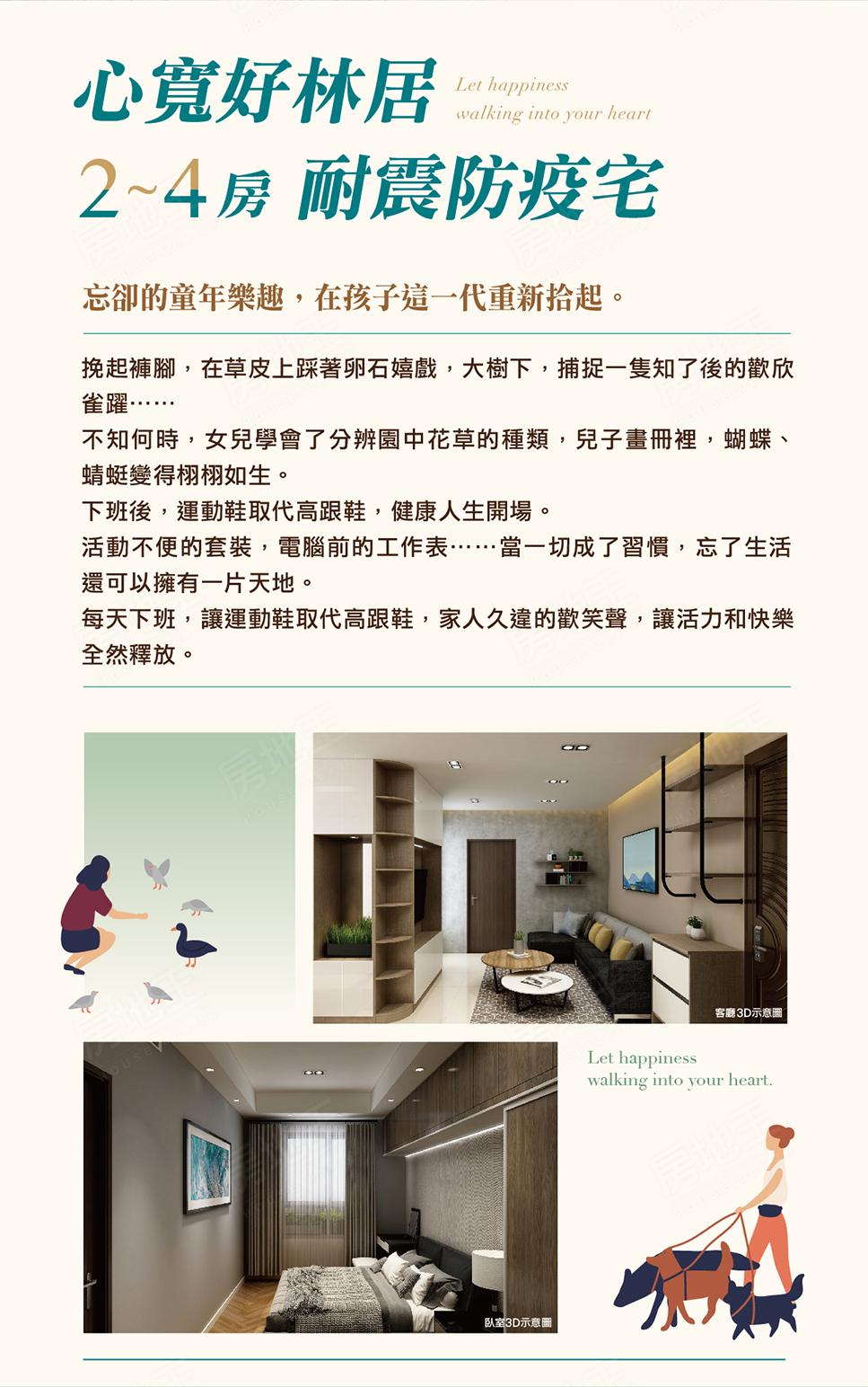 漢昇築夢想建案