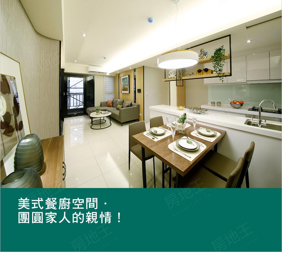 餐廚 美式 空間