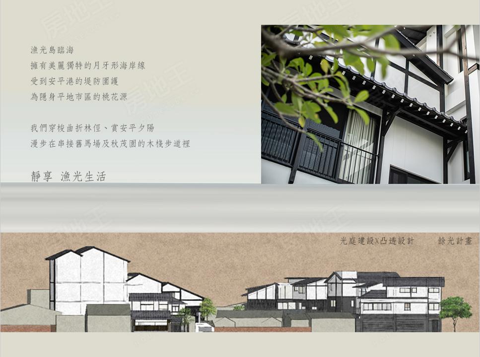 台南安平區豪宅