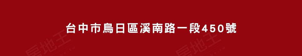 鼎川雙囍市