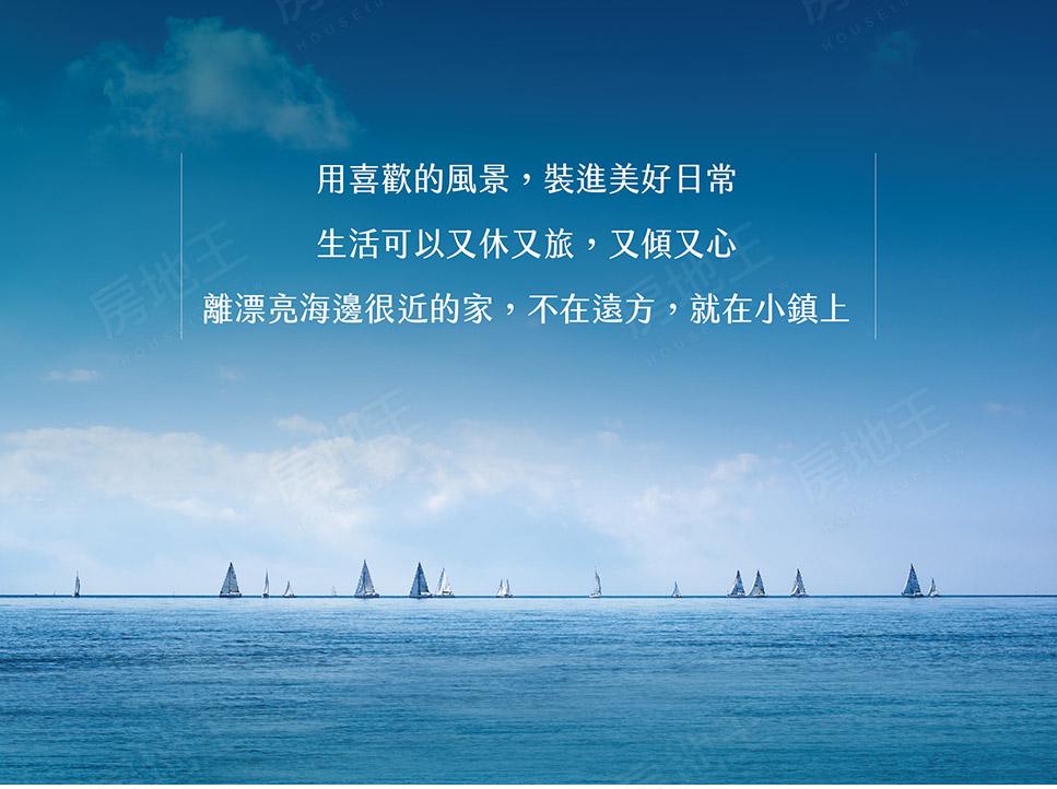 卓悅NO.6