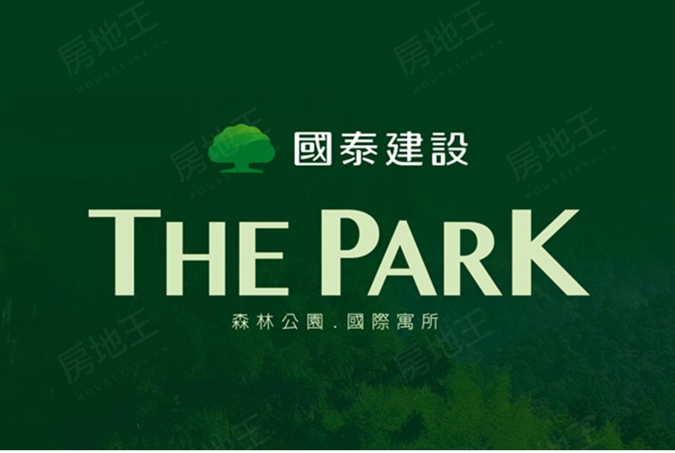 國泰The Park