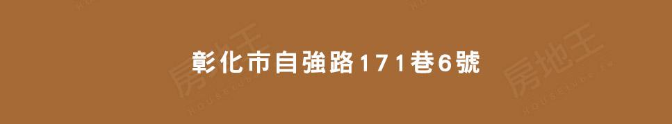 文豐滙NO.3