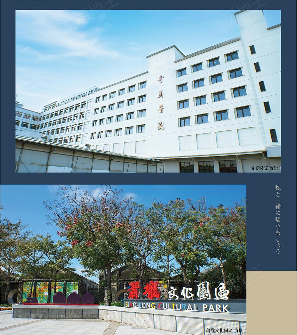 聿川沐夏(華廈)
