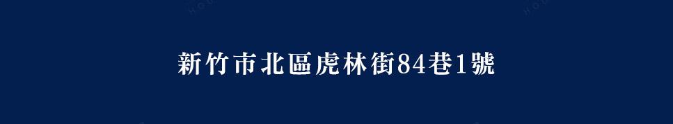 幸福雄郡No.5