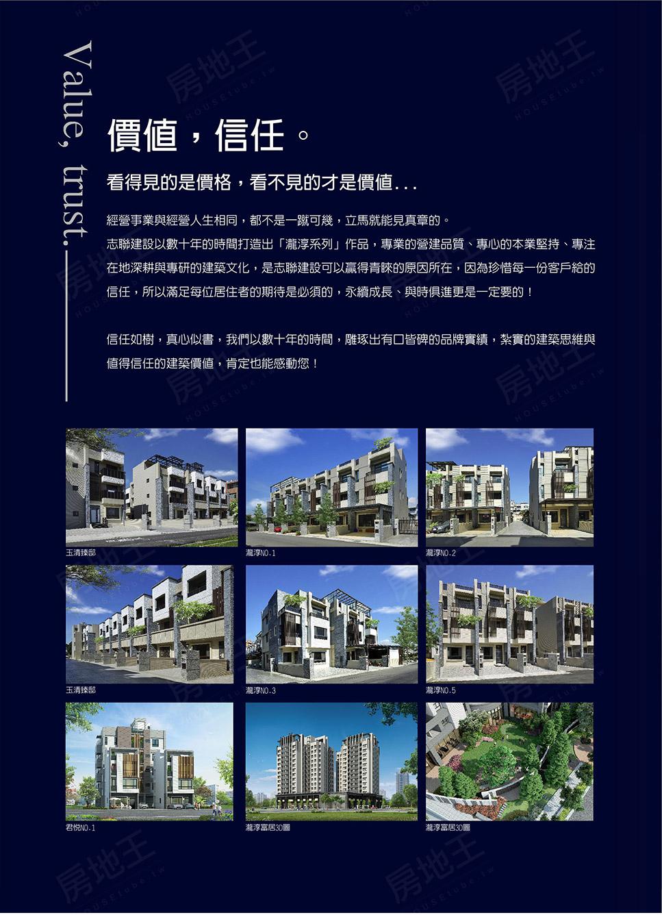 君悅2期(公寓)