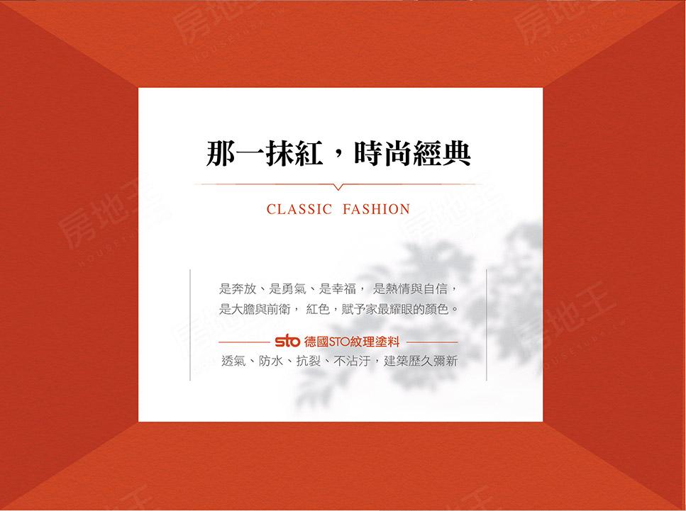 歐香公園NO.27-紅典