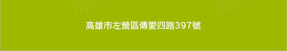 棋琴文川苑